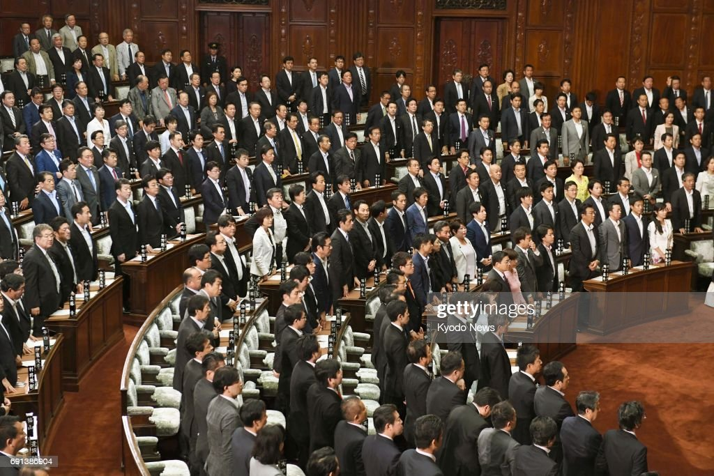 Lower house passes bill on Emperor Akihito's abdication : News Photo