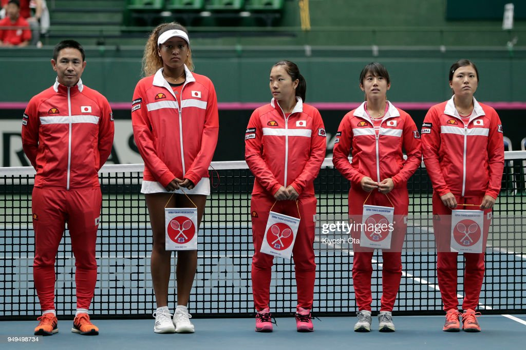Japan v Great Britain - Fed Cup World Group II Play-Off - Day 1