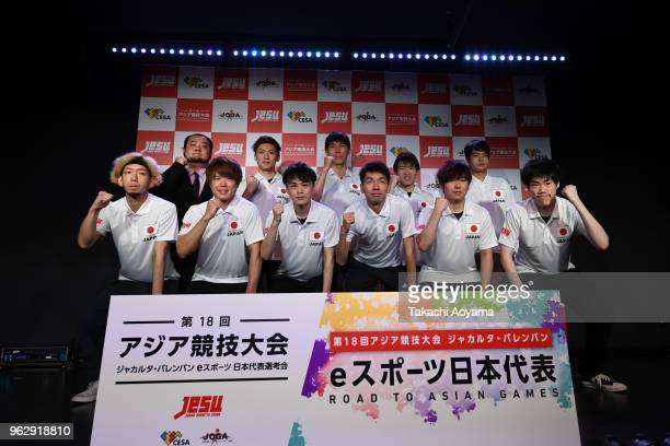 Members of the Japan national team pose for photograph after the eSports Asian Games Japan Qualifying at LFS Ikebukuro on May 27, 2018 in Tokyo,...