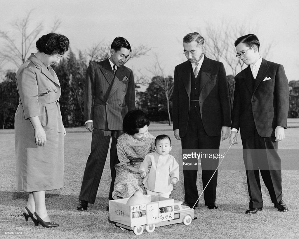 Japanese Imperial Family : News Photo