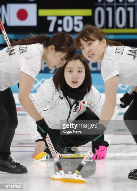 Members of the Japanese women's curling team are pictured in Gangneung, South Korea, during the Pyeongchang Winter Olympics in February 2018....