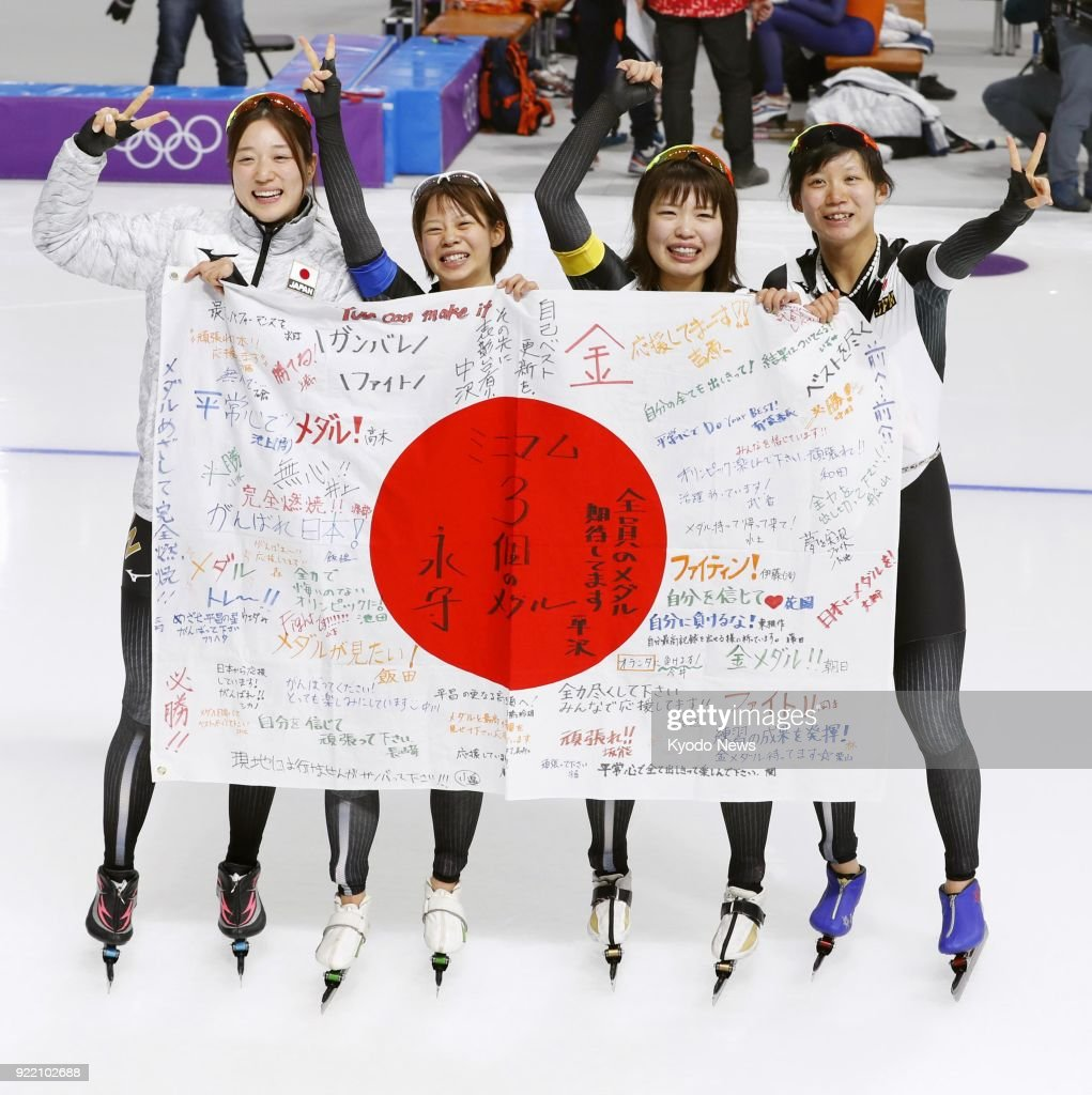 Members of the Japanese women's speed skating team -- (from L) Ayaka Kikuchi, Nana Takagi, Ayano Sato, Miho Takagi -- celebrate after winning the pursuit gold medal in Gangneung, South Korea, at the Pyeongchang Winter Olympics on Feb. 21, 2018. ==Kyodo