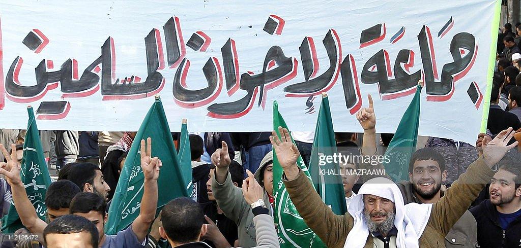 Members of the Muslim Brotherhood moveme : News Photo