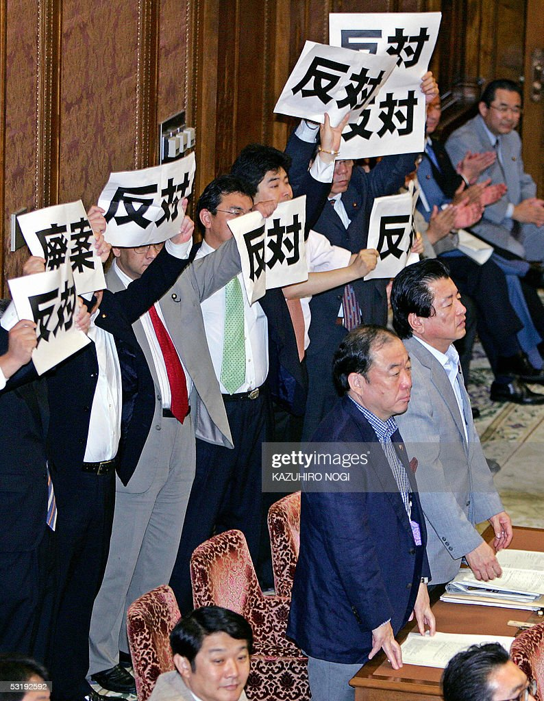 Members of the Opposition hold placards : News Photo