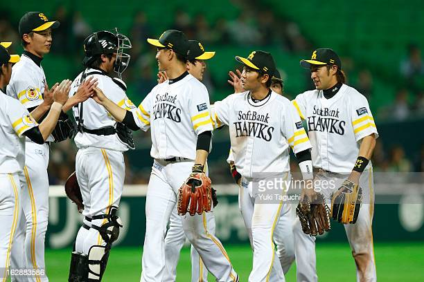 Members of the SoftBank Hawks celebrate defeating Team Brazil the World Baseball Classic exhibition game at the Fukuoka Yahoo Japan Dome on Thursday...