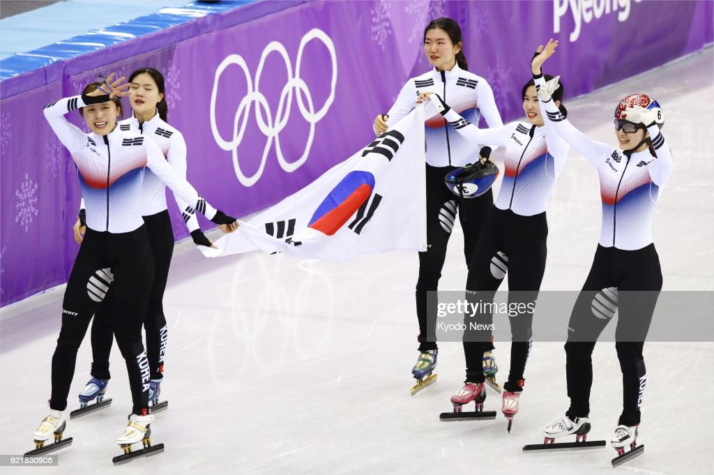 Members of the South Korean women's short track speed skating team acknowledge the crowd at the Pyeongchang Winter Olympics in Gangneung, South Korea, on Feb. 20, 2018. The team won the gold medal for the 3,000-meter relay. ==Kyodo