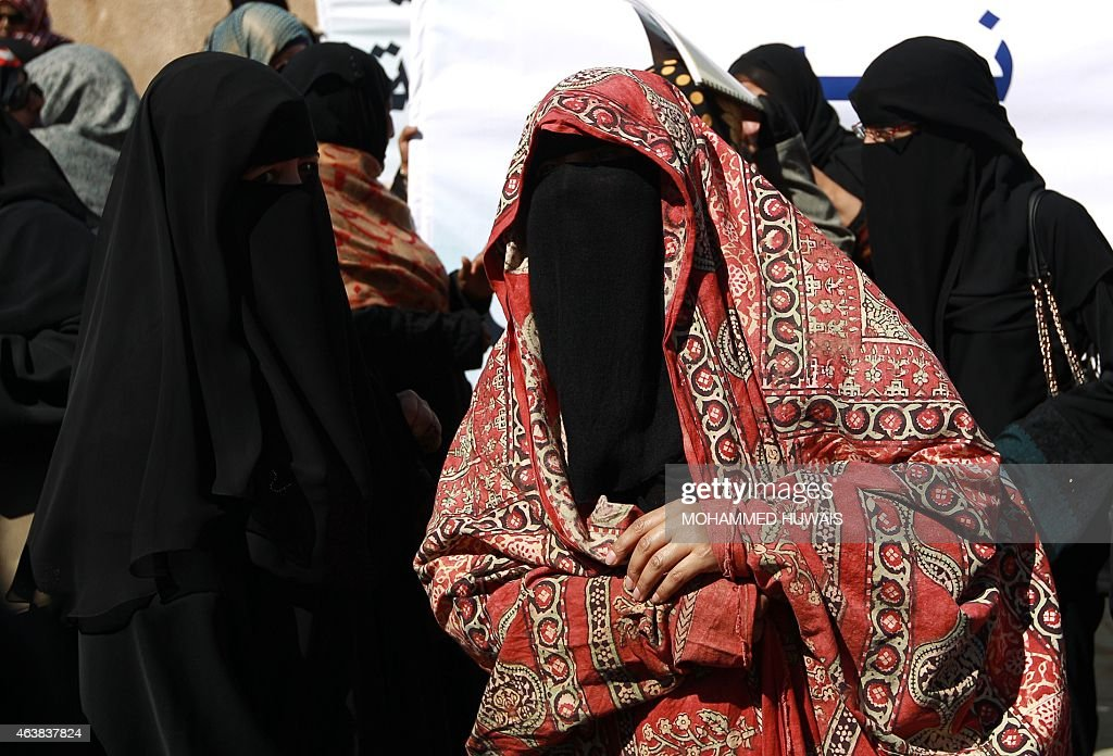 Members Of Yemeni Womens Unions Take Part In A Rally Calling For More Gender Equality In Decision Making And For An End To The Countrys Political Crisis