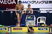 tokyo japan memebers nssu swim tema