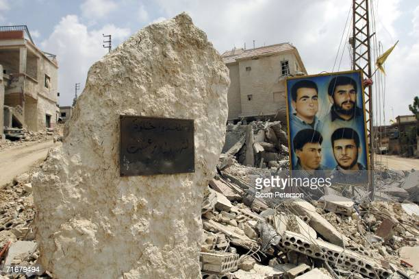 A memorial dedicated to resistance 'martyrs' was destroyed by an Israeli air strike August 19 2006 in Barachit Lebanon Lebanon's death toll in the...