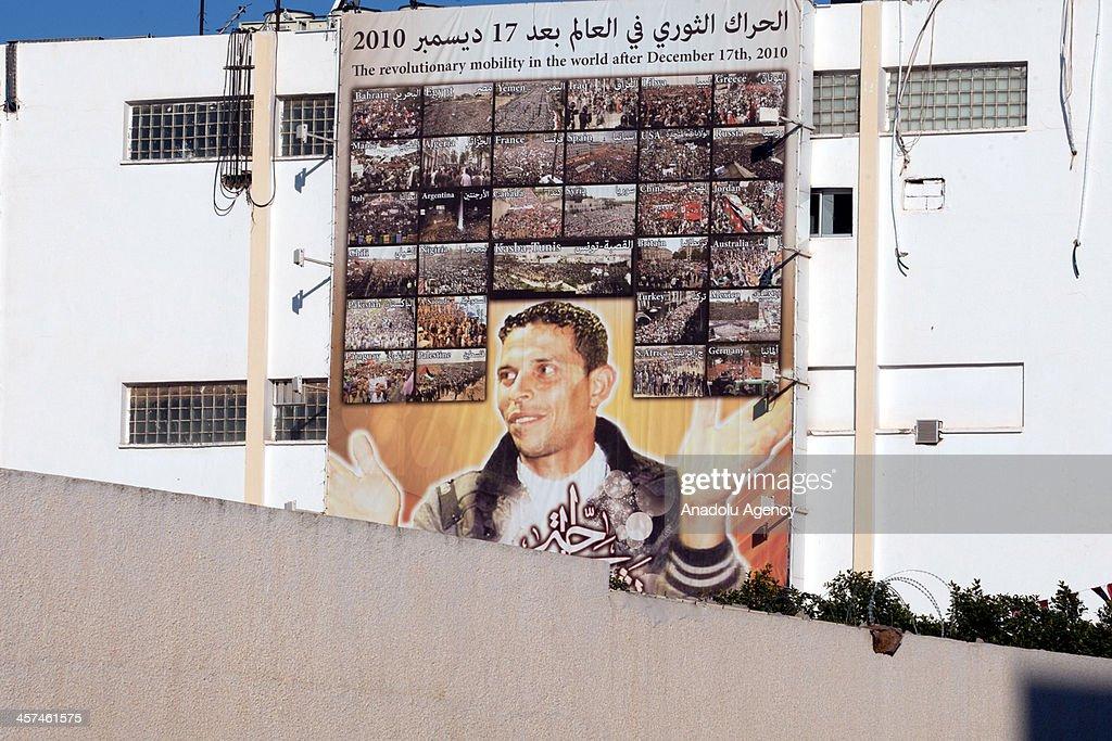 Tunis : News Photo