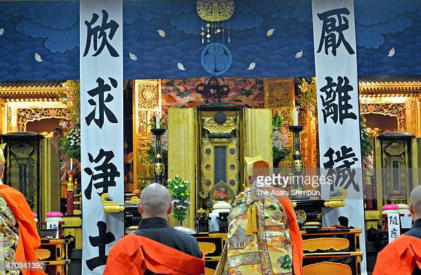 A memorial is held to commemorate the 400th anniversary of warlord Tokugawa Ieyasu at Chionin Temple on April 19 2015 in Kyoto Japan