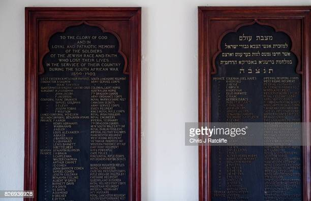Memorial plaques name Jewish soldiers in the prayer hall of the funerary buildings at Willesden Jewish Cemetery also known as the United Synagogue...