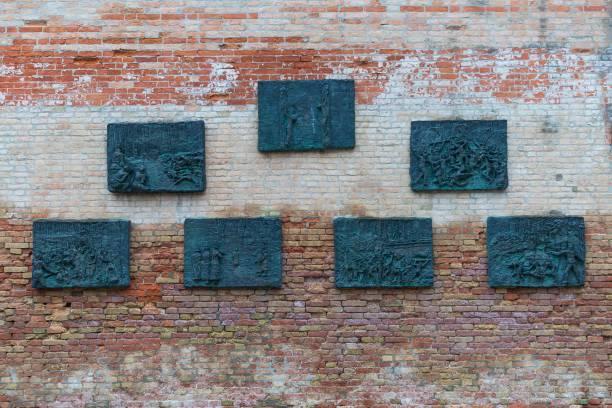 Memorial plaques to Venice victims of the Holocaust by Arbit Blatas, 1908-1999, Campo del Ghetto Nuovo, Venice, Veneto, Italy