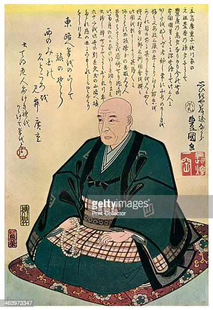 Memorial portrait of Hiroshige 1858 Ando Hiroshige was one of the last great artists of the woodblock printing tradition known as Ukiyoe Signed...