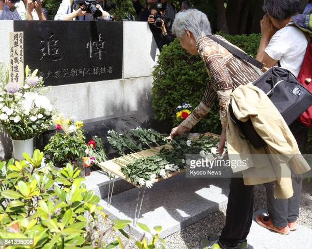 A memorial service for Korean victims of the 1923 Great Kanto earthquake is held in Tokyo on Sept 1 the 94th anniversary of the disaster in which...