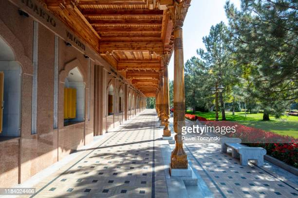 memorial square with soldier names written on metal book pages in tashkent, uzbekistan - dictator stock pictures, royalty-free photos & images