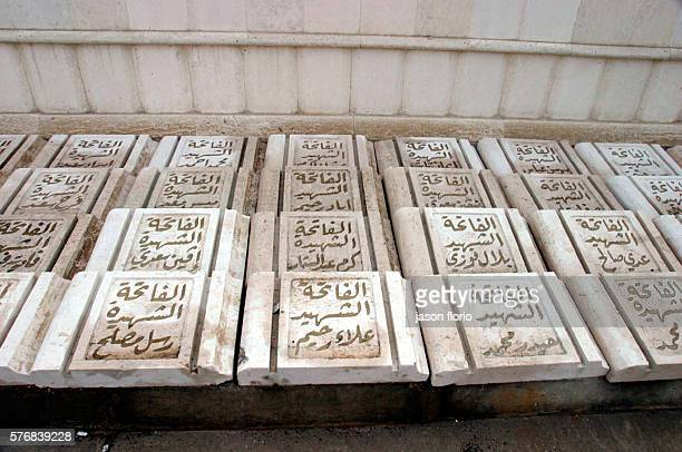 Memorial stones outside of the Ameriya bomb shelter where 408 women and children were killed in 1991 The shelter was hit by two US missiles The US...