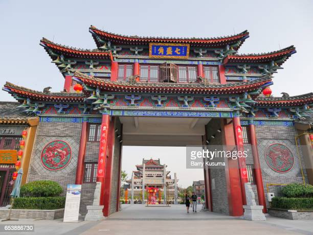 memorial temple of lord bao. - zhengzhou stock pictures, royalty-free photos & images