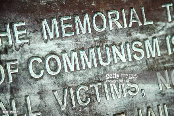 memorial to the victims of communism - communism stock pictures, royalty-free photos & images