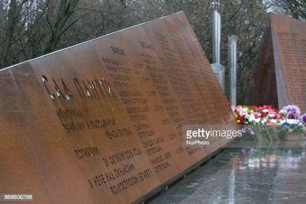 Memorial to the victims of the crash of the Airbus A321 over the Sinai Peninsula of the aircraft A monument with the names of all the victims opened...