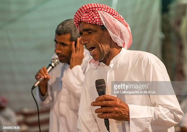 Men singing during a wedding ceremony qeshm island tabl Iran on December 22 2015 in Tabl Iran