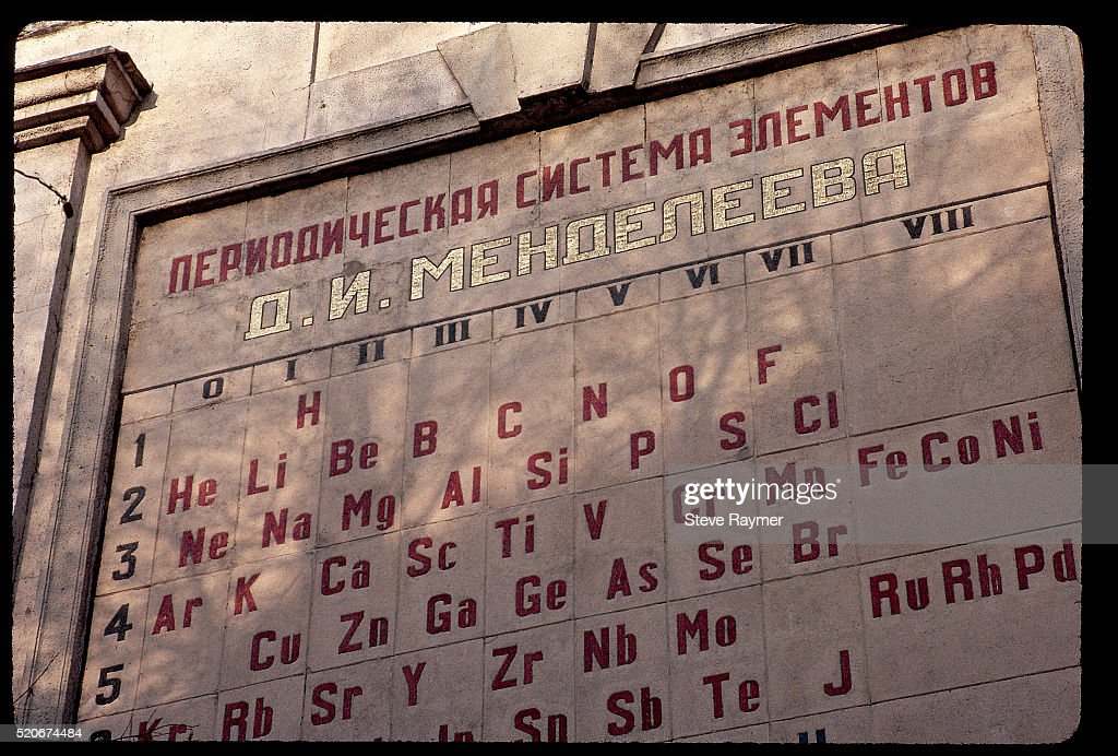 Mendeleyev's Periodic Table of Elements : Stock Photo