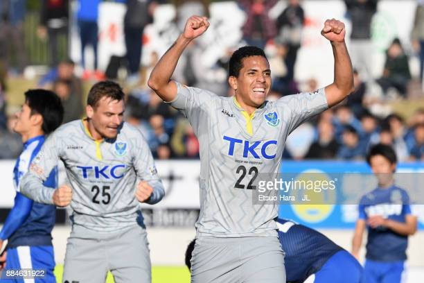 Mendes r0 d Nejc Pecnik of Tochigi SC celebrate their 11 draw and the promotion to the J2 at the final whistle of the JLeague J3 match between Azul...