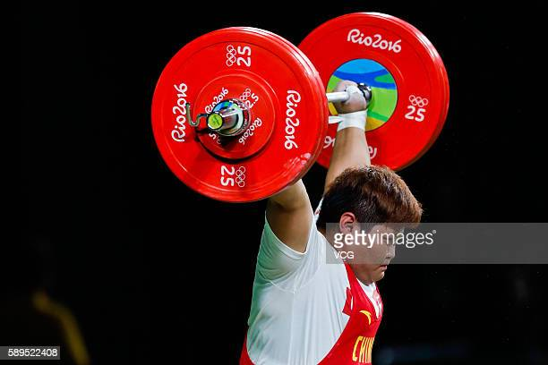 Meng Suping of China competes during the Weightlifting - Women's +75kg match on Day 9 of the Rio 2016 Olympic Games at Riocentro - Pavilion 2 on...