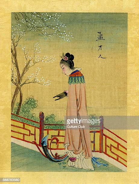 Meng TsAiJen/Consort Wang Imperial consort of the Tang dynasty She was the favorite concubine of Emperor Wuzong and committed suicide afer his death...