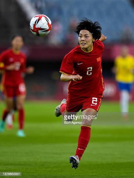 Mengwen Li of China during the Tokyo 2020 Olympic Football Tournament match between China and Brazil at Miyagi Stadium on July 21, 2021 in Rifu, Japan