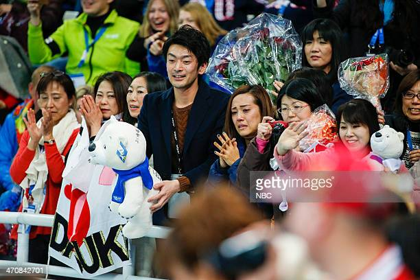 GAMES Men's Figure Skating Free Skate Pictured Team Japan/Daisuke Takahashi fans during the Men's Figure Skating Free Skate on February 14 2014...