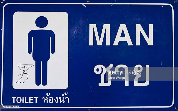men's toilet sign, wat arun, monument of the resurrected thai capital, bangkok, thailand - jake warga fotografías e imágenes de stock