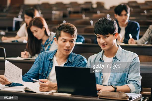 mentorship and studying mba in asia. - master's degree stock pictures, royalty-free photos & images