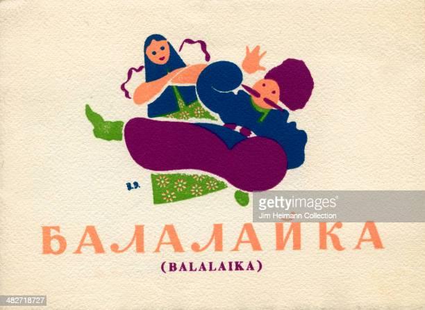 A menu for Balalaika reads 'Balalaika' from 1942 in USA