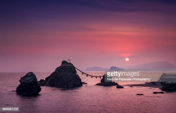 meoto iwa at dawn - ise mie stock pictures, royalty-free photos & images