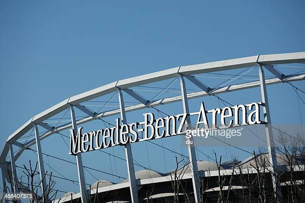 Mercedes-Benz Arena Stuttgart sign