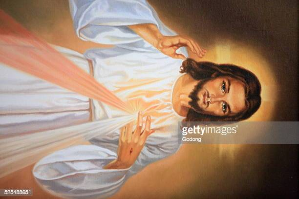 Merciful Christ Jesus I trust in you