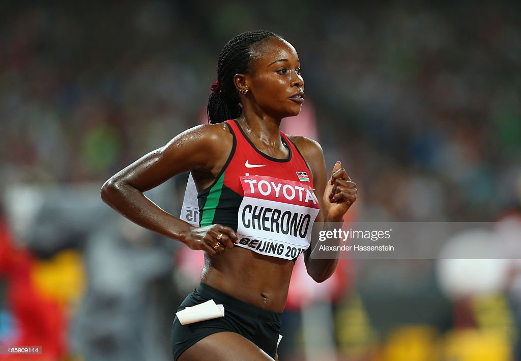 Mercy Cherono of Kenya competes in the Women's 5000 metres final during day nine of the 15th IAAF World Athletics Championships Beijing 2015 at Beijing National Stadium on August 30, 2015 in Beijing, China.
