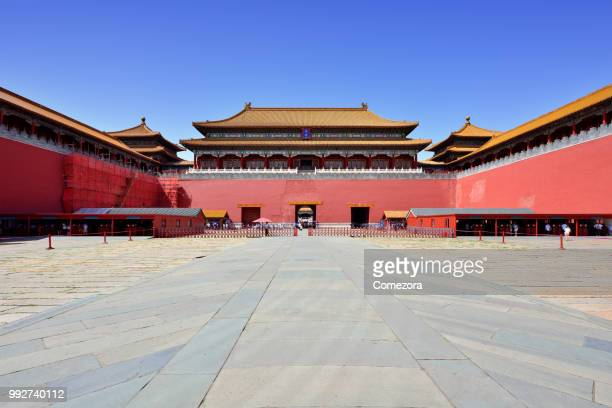 Meridian Gate, Forbidden City, Beijing, China