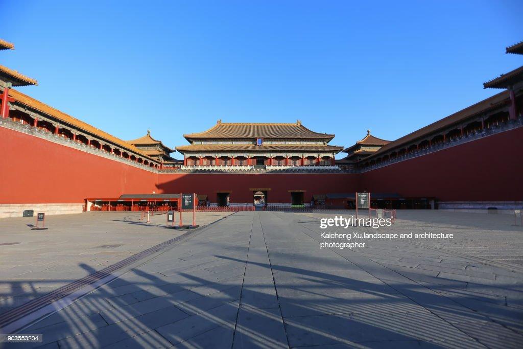 Meridian Gate Wumen In Forbidden City Beijing China Stock Photo