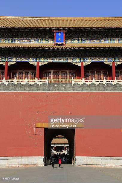Meridian Gate of Forbidden City