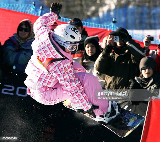 Mero Imai of Japan competes in the first run of the Women's Halfpipe qualification on day three of the Torino Olympics at Bardonecchia on February 13...