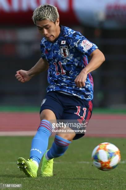 Meshino Ryotaro of Japan in action during the U-22 international friendly match between Japan and Colombia at Edion Stadium Hiroshima on November 17,...