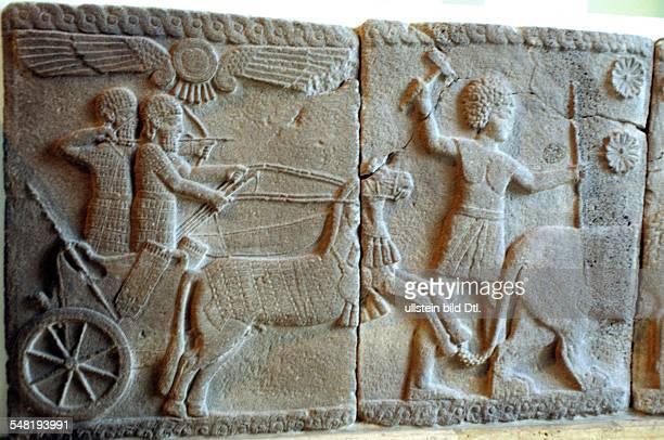 Mesopotamia Stone carving royal lion hunt Late Hittite c 1200 BC
