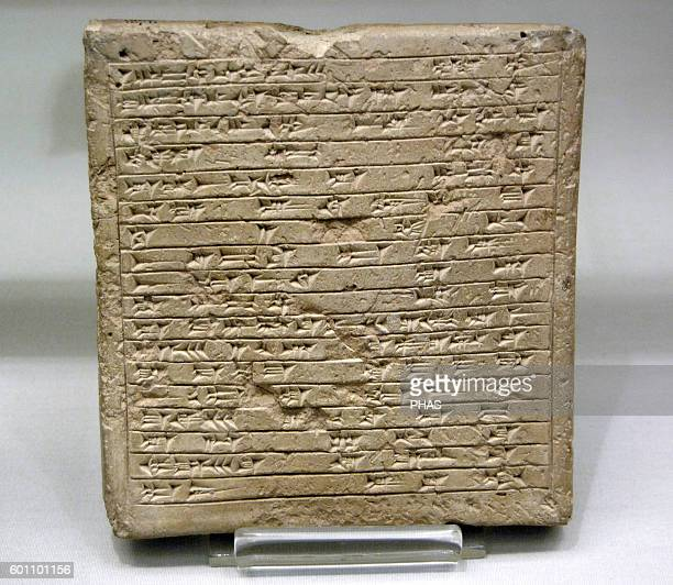 Mesopotamian Art Assyrian 14th century BC Commemorative tablet about the construction of a private home Dated between 13601330 BC Reign of...