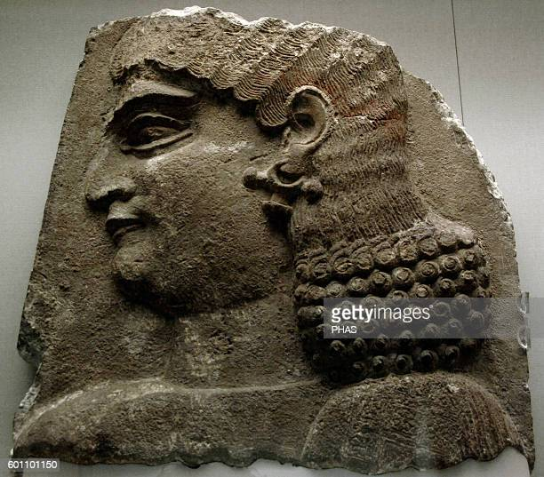Mesopotamian Art Assyrian Relief depicting the head of a eunuch Dated around 710 BC It comes from the Palace of Sargon Korsabad British Museum London...