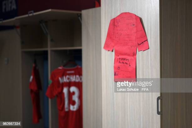 Messages of support for the Panama team are seen inside the Panama dressing room prior to the 2018 FIFA World Cup Russia group G match between...