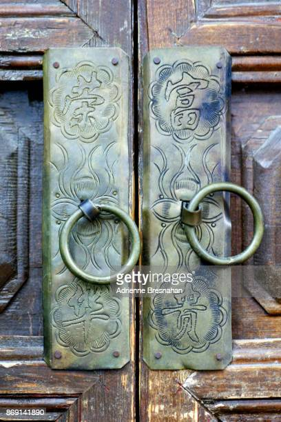Metal Chinese Door Knockers, Close-Up
