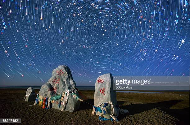 Meteor Near Hala Lake in Qinghai