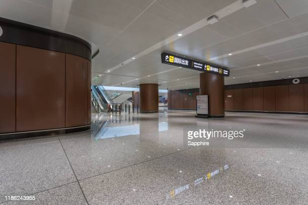 metro and terminal connecting floor,china beijing international airport - design occupation stock pictures, royalty-free photos & images